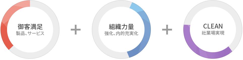 hans_jp_031